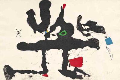 Joan Miró, 'Barcelona III', 1972-73