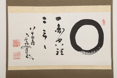 Nakahara Nantembo, 'Hanging Scroll; Enso Circle with Calligraphy (T-4345)', Taisho era (1912, 1926), ca. 1923