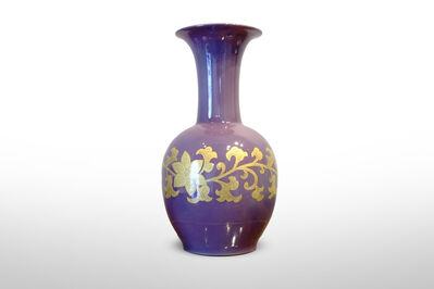 Yoshita Minori, 'Vase with Peony and Sarasa Patterns', 2016