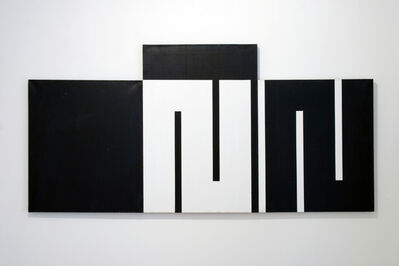 Julije Knifer, 'Composition II (Triptych)', 1976