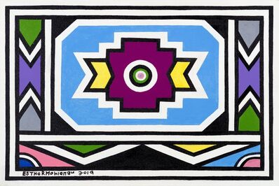 Esther Mahlangu, 'Abstract Study - C000863', 2019