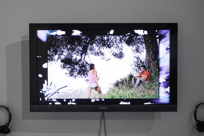 Metahaven, 'Black Transparency', 2013