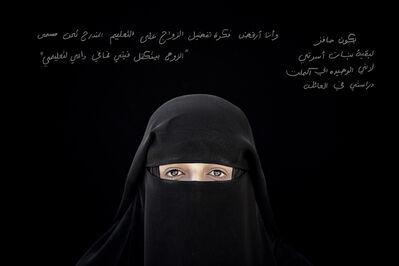 Laura Boushnak, 'I Read, I Write (Yemen)', 2012