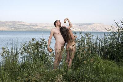 Tanya Habjouqa, 'Adam and Eve', 2016