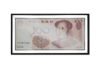 """Xiao Lu 肖鲁, '""""Money Laundry""""', 2015"""