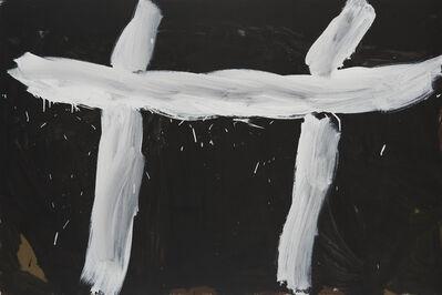 Lottie Consalvo, 'I Don't Remember Its Ending', 2018