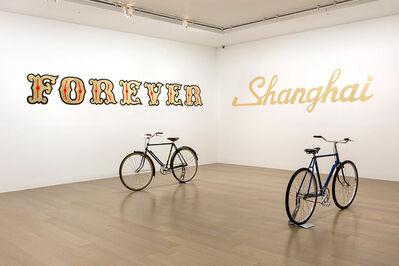 Michael Lin, 'Forever Shanghai', 2016