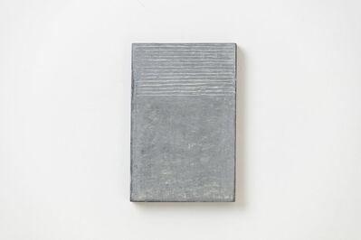David Quinn, 'Sift painting number four', 2018