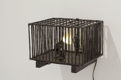 Atelier Van Lieshout, 'Friends', 2011