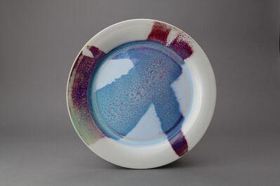 Brother Thomas Bezanson, 'Large Decorative Plate, Opalescent'