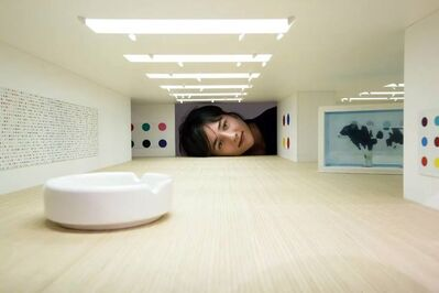 Tezi Gabunia, 'Put Your Head Into Gallery - Gagosian Gallery', 2015