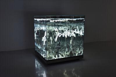 Brigitte Kowanz, 'Realm of Possibility', 2017
