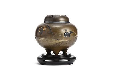 Sekiguchi Shinya, 'Incense Burner  17 1028', ca. 1900~