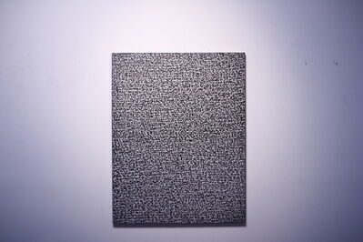 Hajin Kang, 'Natural Rhythm', 2018