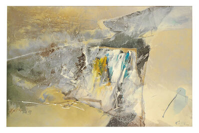Chuang Che 莊喆, 'Untitled 1978', 1978