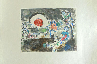 Marc Chagall, 'The Rest | Le Repos', 1965