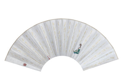 Tao Aimin 陶艾民, 'Secret Fan: Lotus 秘扇·如莲', 2019