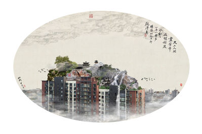YAO LU 姚璐, 'Heaven on Earth No.1 新山水之天上人间 No.1', 2014
