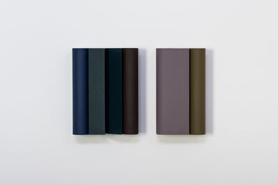 Sophie Smallhorn, 'Parts 3', 2019