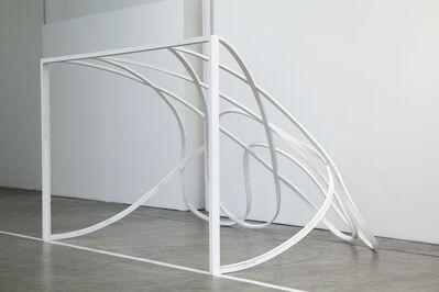 Pablo Reinoso, 'Arco Firulete', 2011