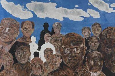 Zhao Gang, 'Cocksucker Blues', 2014-2015