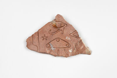 Emmanuel Laflamme, 'Fictitious Petroglyph #4', 2017