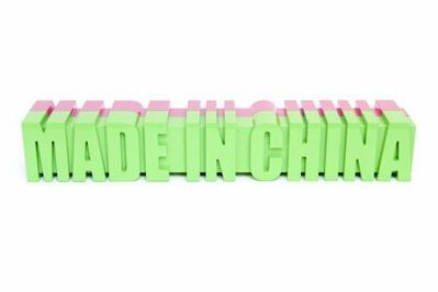 Sui Jianguo, 'Made in China - pink & green', Unkown