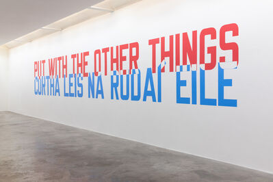 Lawrence Weiner, 'PUT WITH THE OTHER THINGS', 2020