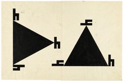 Helmut Federle, '3 Stühle  & 1 Grab, N.Y.C., Dec. 82', 1982