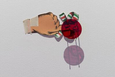 Nadia Belerique, 'Untitled (Drops) 3', 2017