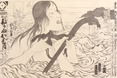 Masami Teraoka, 'Hanauma Bay Series/Woman in Hot Water', 1983
