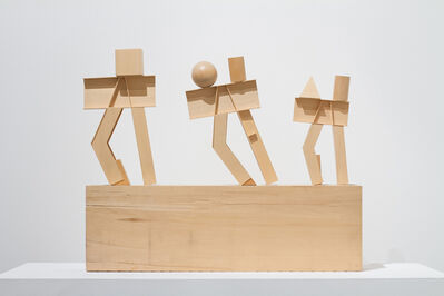 Melvin Charney, 'Fragment d'une histoire du génie... le défilé des Golems 1995-1998', 1995