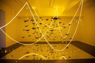 Andrew Luk 陸浩明, 'As hangs the flexible light rope', 2021