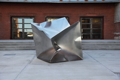 Ewerdt Hilgemann, 'Cube NY', 2013