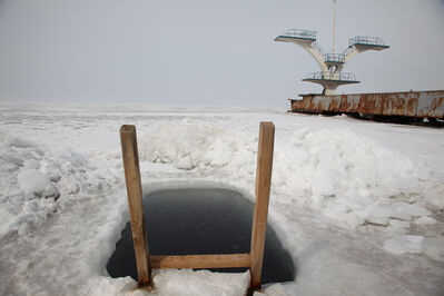 Victoria Crayhon, 'Looking Westward, Amurskiy Bay', 2011