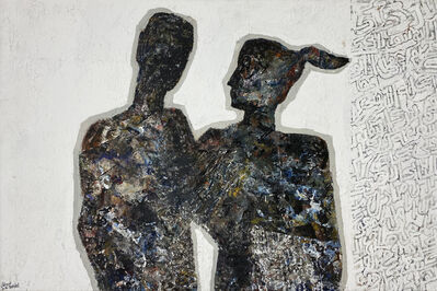 Tayseer Barakat, 'Lovers #1', 2016