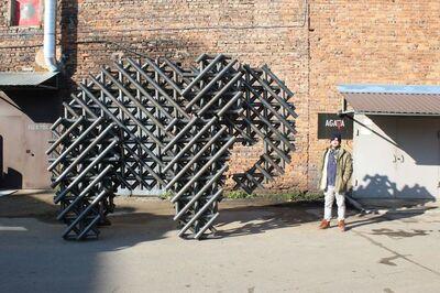 Konstantin Benkovich, 'Toy Elephant', 2019