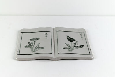Yoonmi Nam, 'Sketchbook (small #12)', 2019