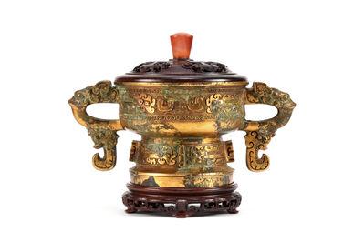Kibundo Hatano Shohei, 'Incense Burner  19 0549', ca. 1910~