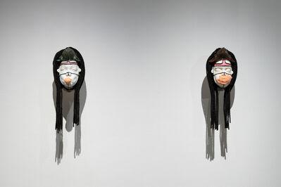 Eddy Firmin dit Ano, 'Signe émotionnel Femme/Fierté/Pilier', 2019