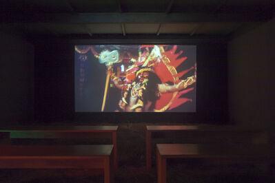 Lu Yang, 'God of the Brain', 2017