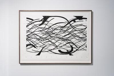 Paloma Polo, 'Sombra Arrojada (Thrown Shadows)', 2011-2021