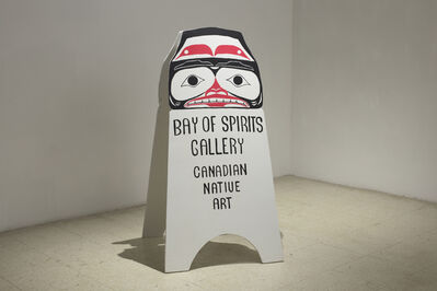 Brian Jungen, 'Gallery of native art', 2007