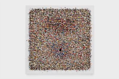 Sung Hy Shin, 'Peinture Spatiale', 2000