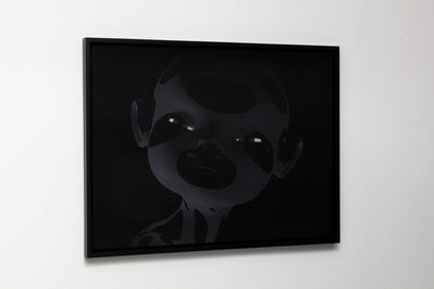 Koo Jeong-A, 'CURIOUSSSA', 2018