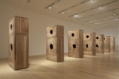 Ai Weiwei, 'Moon Chest', 2008