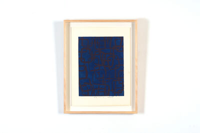Chiyu Uemae, 'Untitled - Blue ', 1985