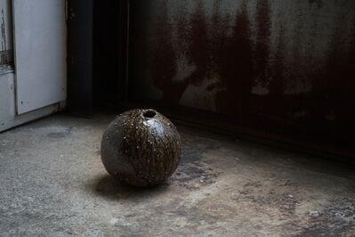 Shiro Tsujimura, '自然釉薬丸壷, Round Jar natural ash glazed', 1999