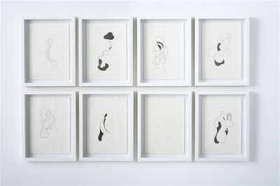 Beto de Volder, 'Drawing', 2012