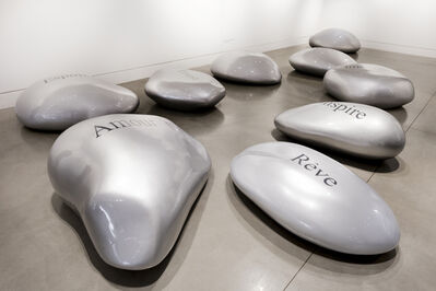 Amel Chamandy, 'Rock Your Art World', 2018